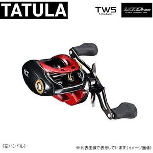DAIWA reel tatura HD custom 153HL-TW