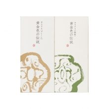 Sweets-Castella and matcha castella 2 packs set [KYOTO]