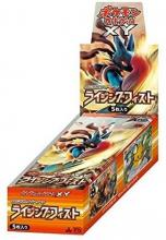 Pokemon Card Game XY Expansion Pack Rising Fist BOX
