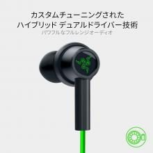 Razer Hammerhead Duo Console Gaming Earphone Razer Green Limited Edition 3.5mm Hybrid driver adopted Canal type PS4 PS5 Switch PC smartphone compatible RZ12-03030300-R3M1