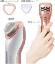 Panasonic beauty face device ion effector cool mode with pink tone EH-ST75-P