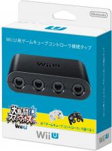 GameCube Controller Connection Tap for Wii U