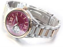 SEIKO LUKIA Mechanical Autumn Limited Edition Limited 1,000 Limited (Domestic Only) Bordeaux Dial with Swarovski Sapphire Glass Reinforced Waterproof for Daily Life (10 ATM) SSVM058 Ladies Gold