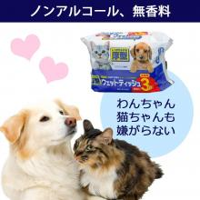IRIS OHYAMA Thick type of wet tissue that can be washed away (domestic with silver ion that has antibacterial and deodorant effects) For pets (70 sheets x 2P) x 6