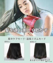 Panasonic hair dryer nano care vivid pink EH-NA9B-VP