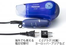 Panasonic Hair Dryer ZIGZAG Turbo Dry 1200 Blue EH5202P-A