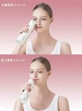 Panasonic beauty face device corner plug clear pink tone EH-SP55-P