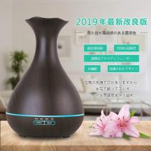 Tenswall Humidifier Ultrasonic Aroma Diffuser 400ml