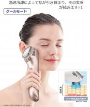 Panasonic beauty equipment ion effector with cool mode high penetration type gold EH-ST97-N