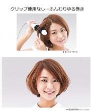 Panasonic brush iron compact curl / straight dual use overseas compatible 26mm white EH-HT48-W