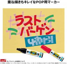 Shachihata Art Line Popmate Water-based pigment set Mixed 19-piece set