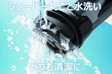 Hitachi Shaver reciprocating 3 blades bath shave possible round washable IPX7 waterproof RM-T305 B