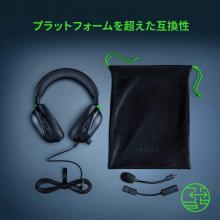 Razer BlackShark V2 Gaming Headset with USB Sound Card USB 3.5mm Analog THX 7.1ch 3D Sound Patented Titanium Coated 50mm Driver Unidirectional Microphone Noise Canceling High Sound Insulation Earcup Lightweight 262g PC PS4 PS5 Xbox Nintendo Switch RZ04-03230100 -R3M1