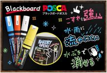 Mitsubishi water-based pen black board Poska medium-sized PCE2005M1P.1 white 10