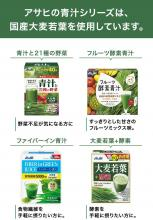 Green juice Lactic acid bacteria + enzyme Barley young leaves 60 bags (180g) Made in Japan