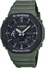 CASIO G-SHOCK Utility Color Carbon Core Guard Structure GA-2110SU-3AJF Men's