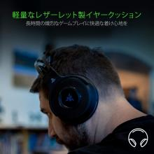 Razer Thresher Ultimate for PS4 (R) DOLBY + 7.1 Surround Wireless Headset PS4 PS5 RZ04-01590100-R3A1 10.39 x 19.61 x 21.41 cm