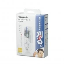 Panasonic self hair cutter white ER-GS40-W