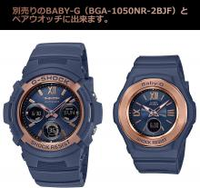 G-SHOCK Precious Heart Selection AWG-M100SNR-2AJF Men's