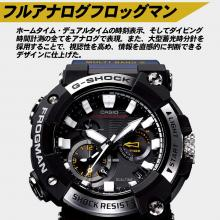 CASIO G-SHOCK Bluetooth equipped radio solar FROGMAN carbon core guard structure GWF-A1000BRT-1AJR Men's