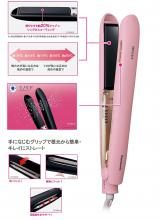 Panasonic curling iron straight for overseas use nano care pink EH-HS9A-P