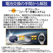 CASIO wave scepter electric wave solar WVQ-M410B-1AJF black