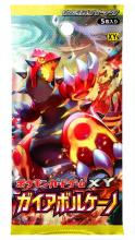 Pokemon Card Game XY Expansion Pack Gaia Volcano BOX