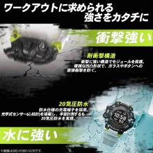 CASIO G-SHOCK G-SQUAD GBD-H1000-1A7JR Men's