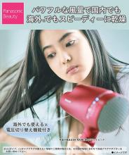 Panasonic hair dryer nano care overseas correspondence brown EH-NA5B-T