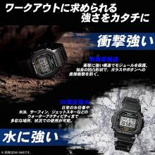 CASIO G-SHOCK G-SQUAD GBD-100-1JF Men's