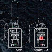 SHIMANO Life Jacket Fishing Adult Raft Air Jacket Waist Belt Type Sakura Mark Ministry of Land, Infrastructure, Transport and Tourism certified product Automatic inflatable VF-052K