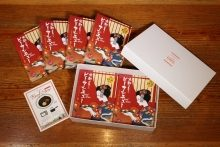 Beef stew from Kyoto (retort pouch food) 6 packs set [KYOTO]
