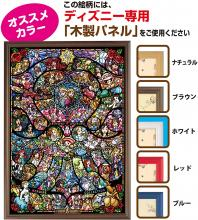 1000Pieces Puzzle Disney & Disney Pixar Heroine Collection Stained Glass (Pure White) (51x73.5cm)