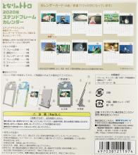 Ensky 2020 Totoro Stained Frame Calendar CL-95