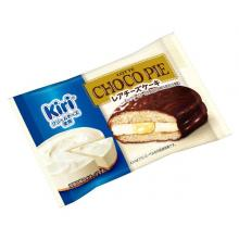 Lotte Choco Pie (Rare Cheesecake) Sold Individually Chocolate Sweets x 6 [pantry]