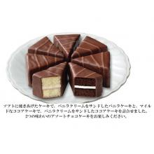 Bourbon Mini Sylvaine Family Size Chocolate Candy x 3 [pantry]