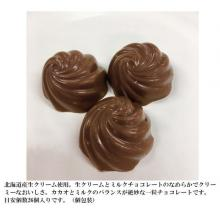 Bourbon Sepiart Cream Chocolate Sweets x 3 [pantry]
