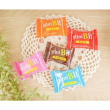 Bourbon Mini Bit Assorted Family Size Chocolate Candy x 3 [pantry]
