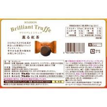 Bourbon Brilliant Truffle Fragrant Black Tea 105g Chocolate x 3 [pantry]