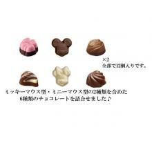 Bourbon Assorted Gifts (Large) 12 Pieces Chocolate Christmas Valentine White Day x 10 [pantry]